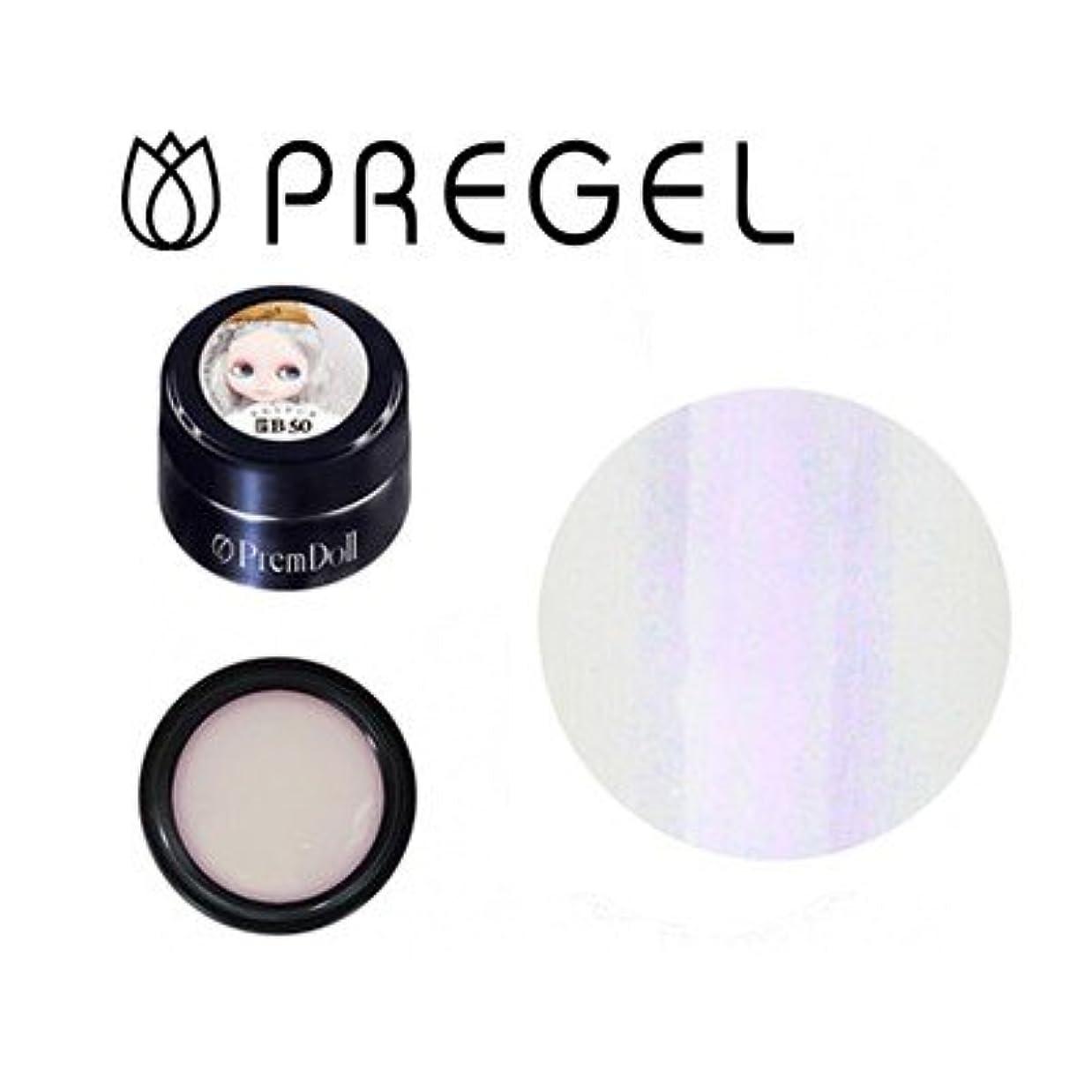 目に見える耐える専らジェルネイル カラージェル プリジェル PREGEL プリムドール ジェーンレフロイシリーズ DOLL-B50 やわらかい月