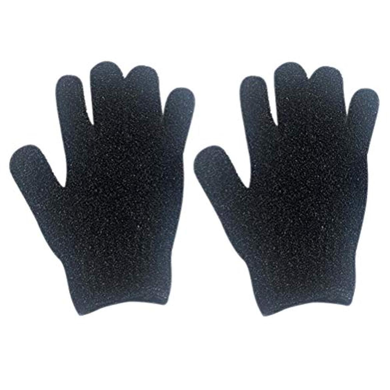 最終的になしで楽しませるHealifty エクスフォリエイティンググローブラビング手袋エクスフォリエーター手袋入浴スパ2本