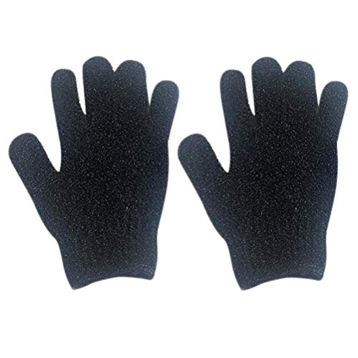 クライストチャーチ容疑者遅らせるHealifty エクスフォリエイティンググローブラビング手袋エクスフォリエーター手袋入浴スパ2本