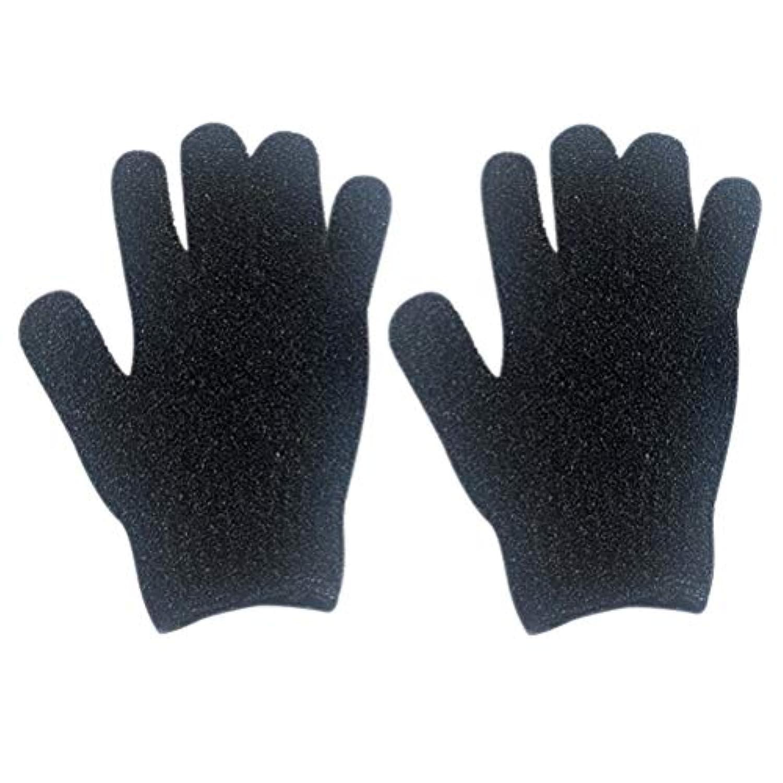 比類のないシーボード混乱Healifty エクスフォリエイティンググローブラビング手袋エクスフォリエーター手袋入浴スパ2本