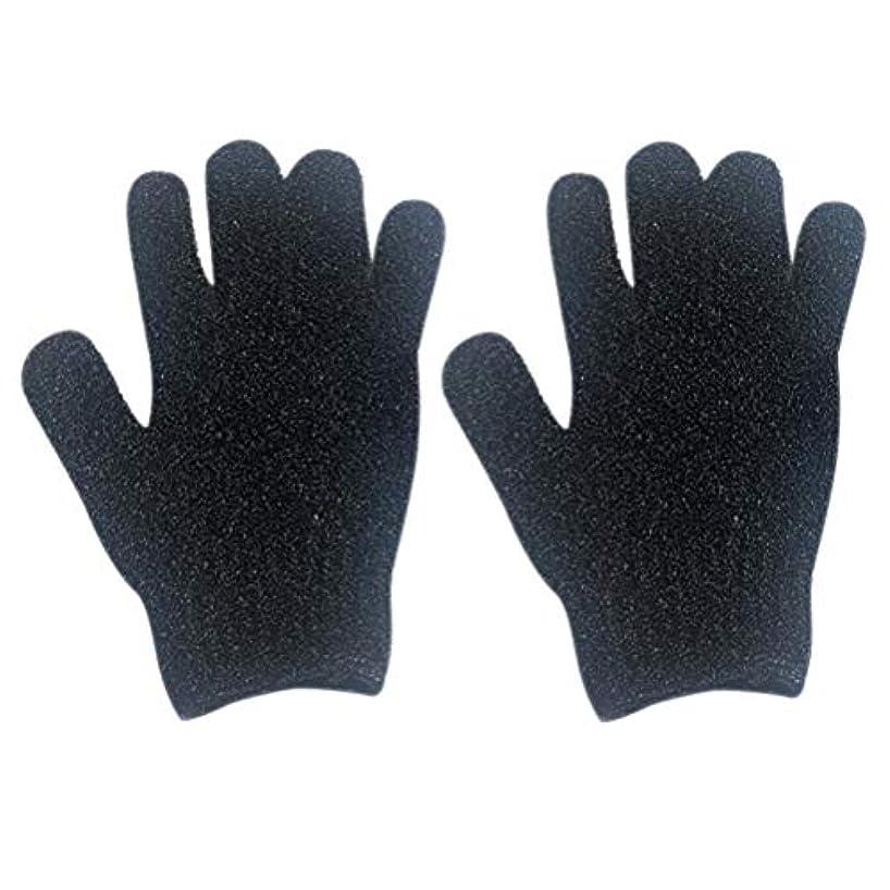 通知する行う薄いですHealifty エクスフォリエイティンググローブラビング手袋エクスフォリエーター手袋入浴スパ2本
