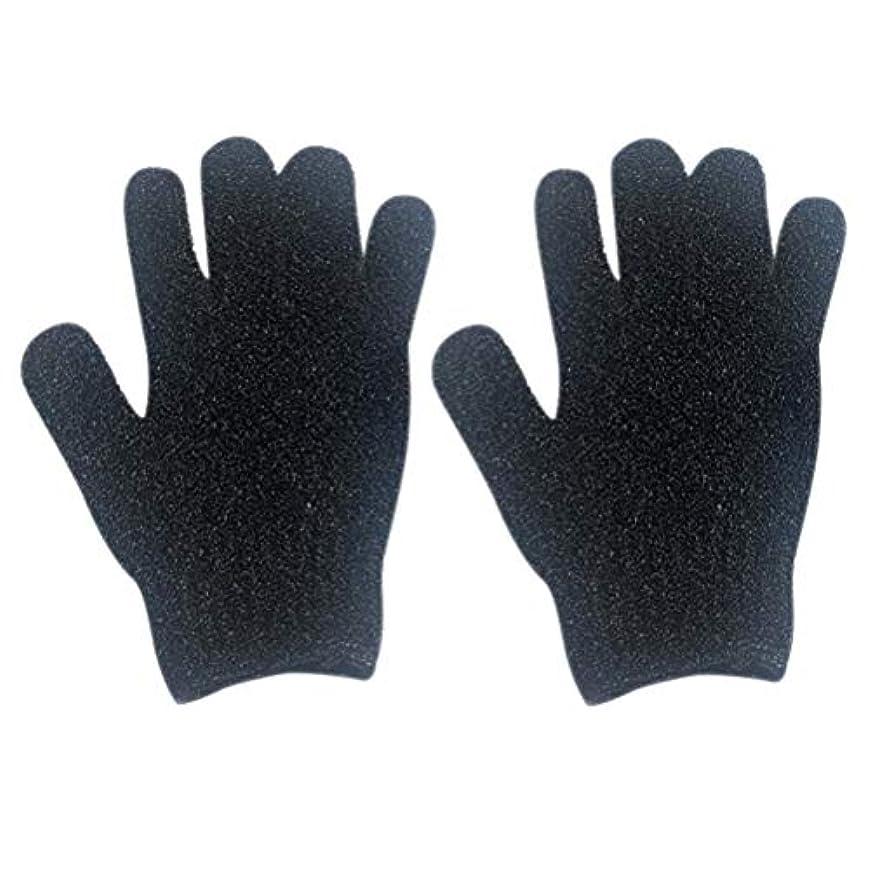 本静脈理論的Healifty エクスフォリエイティンググローブラビング手袋エクスフォリエーター手袋入浴スパ2本
