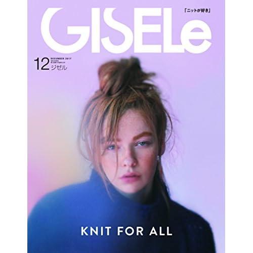 GISELe(ジゼル) 2017年 12 月号 [雑誌]