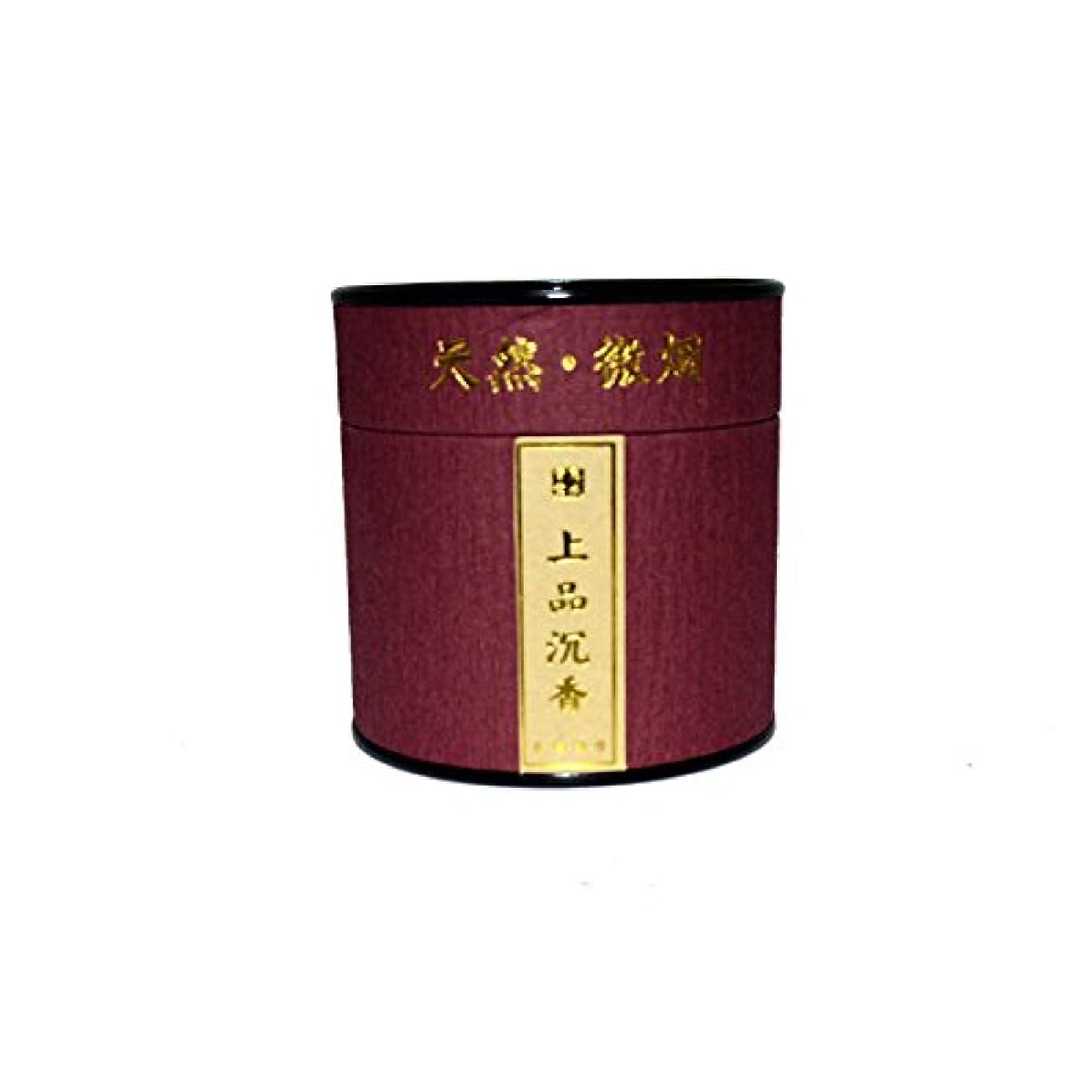 呪い真鍮ファイル天然仏香; ビャクダン; きゃら;じんこう;線香;神具; 仏具; 一护の健康; マッサージを缓める; あん摩する