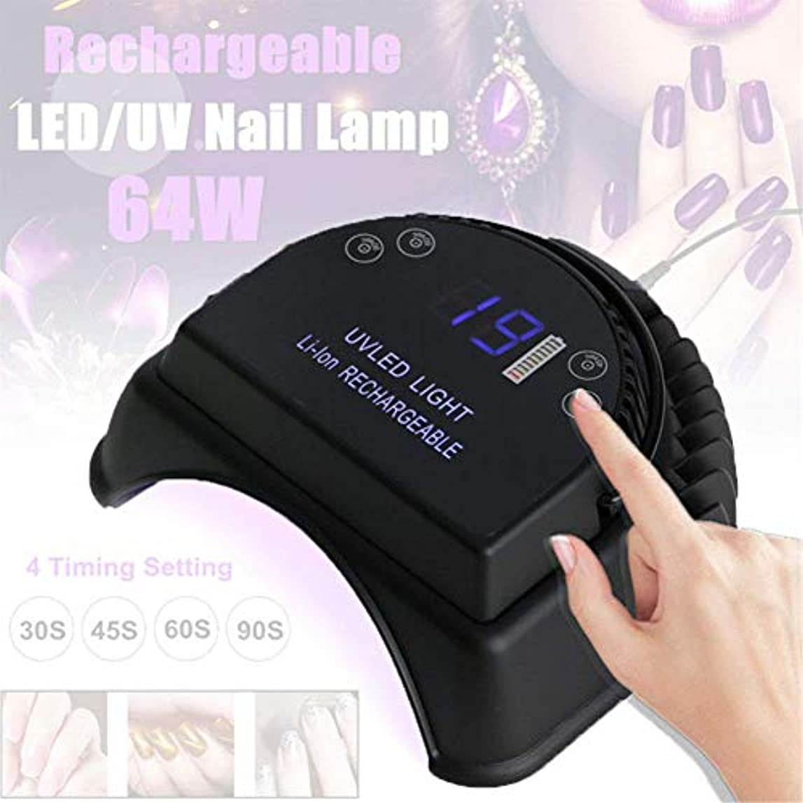 引っ張る変な思春期のネイルランプライトジェルポリッシュネイルドライヤー64W 32 LED UV充電式コードレスLCDディスプレイコードレス&充電式