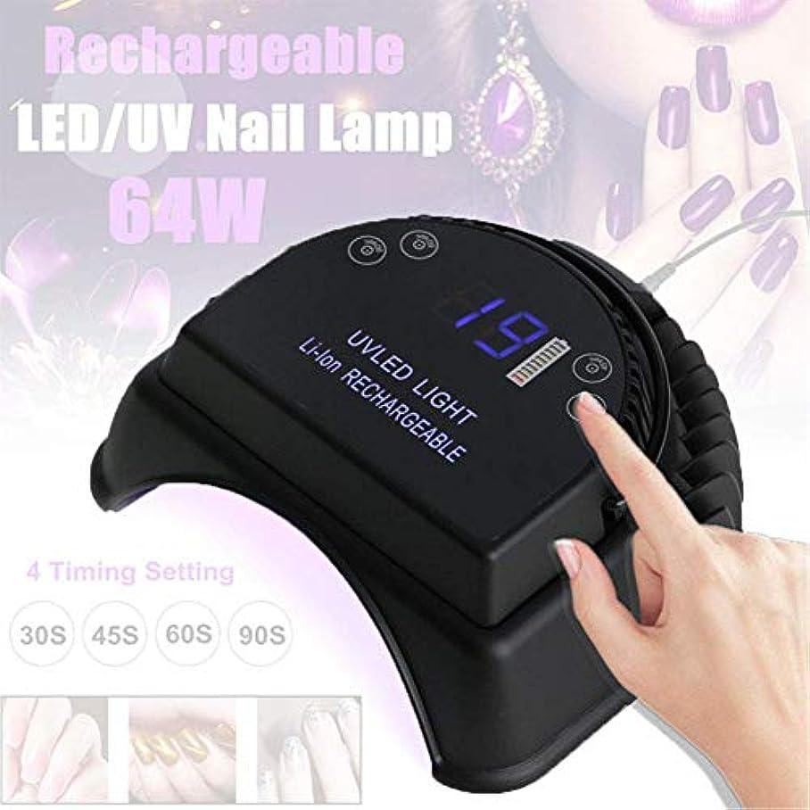 逃げる一致線ネイルランプライトジェルポリッシュネイルドライヤー64W 32 LED UV充電式コードレスLCDディスプレイコードレス&充電式