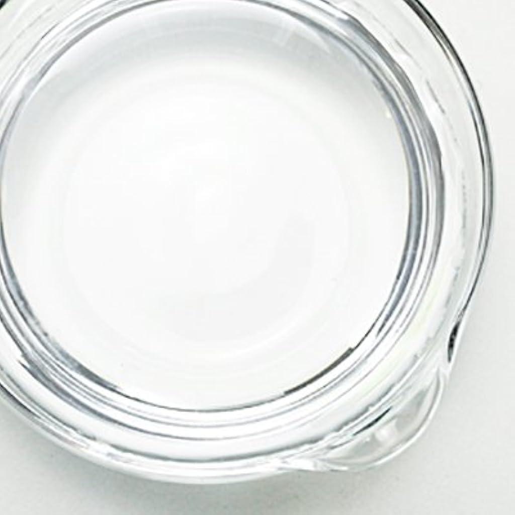 おそらく発行するスリル1,3-プロパンジオール[PG] 100ml 【手作り石鹸/手作りコスメ】