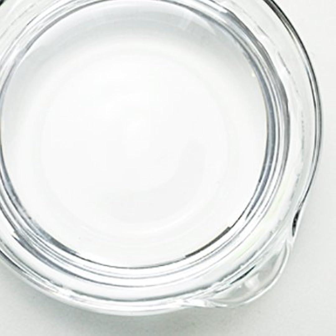 セイはさておき比類のない鷲1,3-ブチレングリコール[BG] 250ml 【手作り石鹸/手作りコスメ】