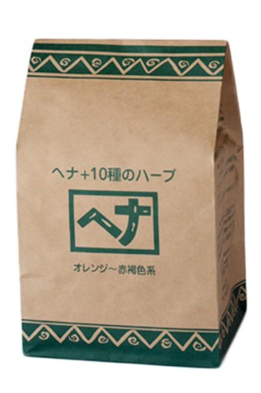 台風残忍な艶Naiad(ナイアード)  ヘナ 10種のハーブ 400g
