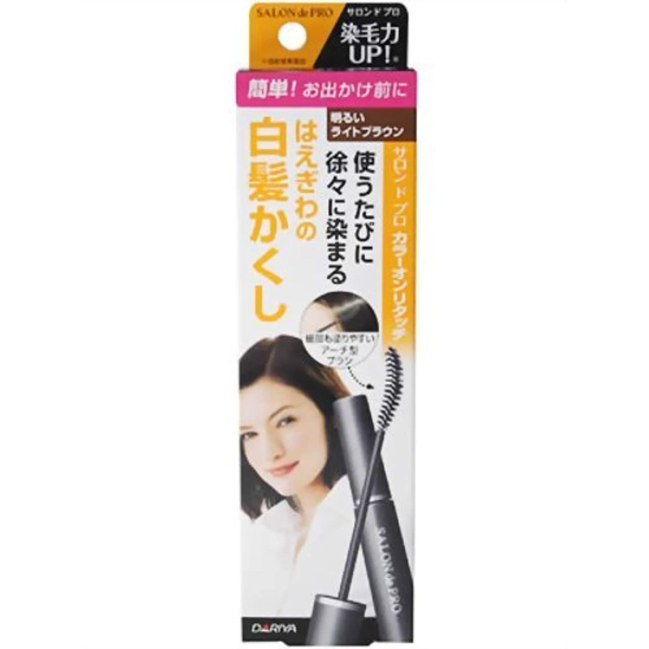 優れました達成おとこサロンドプロカラーオンリタッチ白髪かくし 明るいライトブラウン       15ML × 10個セット