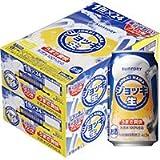 【2ケースパック】ジョッキ生/サントリー 350ml×48缶 1セット