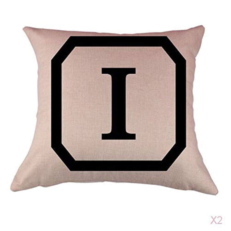 斧桃違反コットンリネンスロー枕カバークッションカバー家の装飾頭文字のI