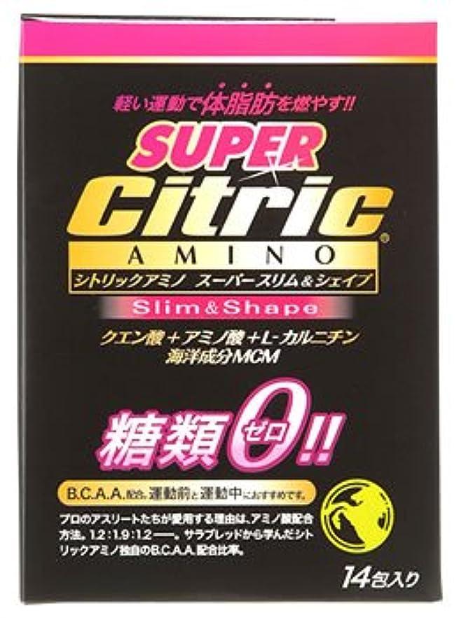一元化する田舎者フラフープメダリスト?ジャパン シトリックアミノ スーパースリム&シェイプ JP (6g×14包入) クエン酸 アミノ酸 糖類ゼロ