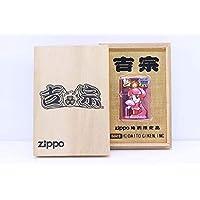 Daito zippo ジッポライター 吉宗 姫ピンク 特別限定 パチスロ 10472732