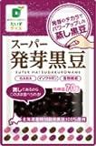 スーパー発芽黒豆70g