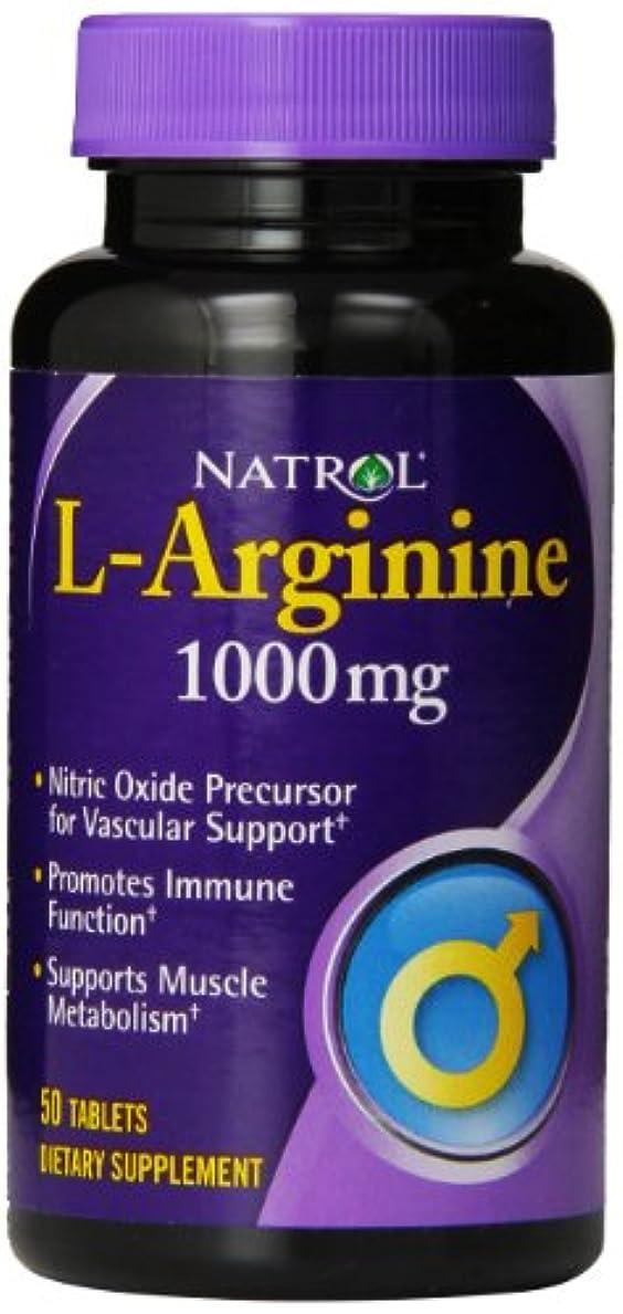 長老石炭擬人化Natrol - L-アルギニン 1000 mg 50錠剤
