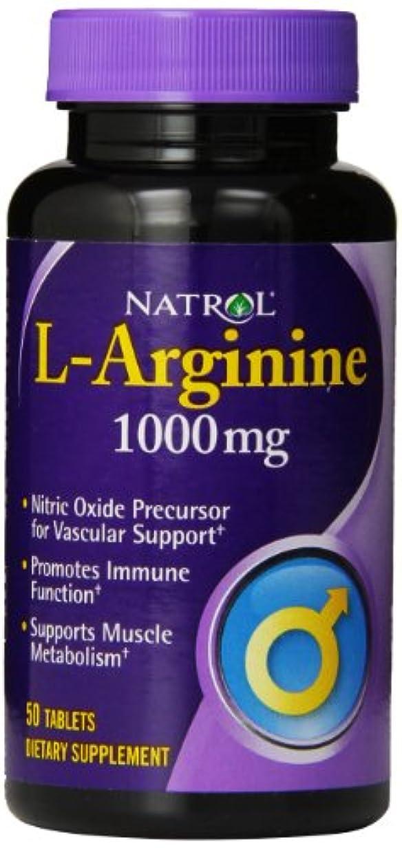 肉屋まどろみのある勇者Natrol - L-アルギニン 1000 mg 50錠剤