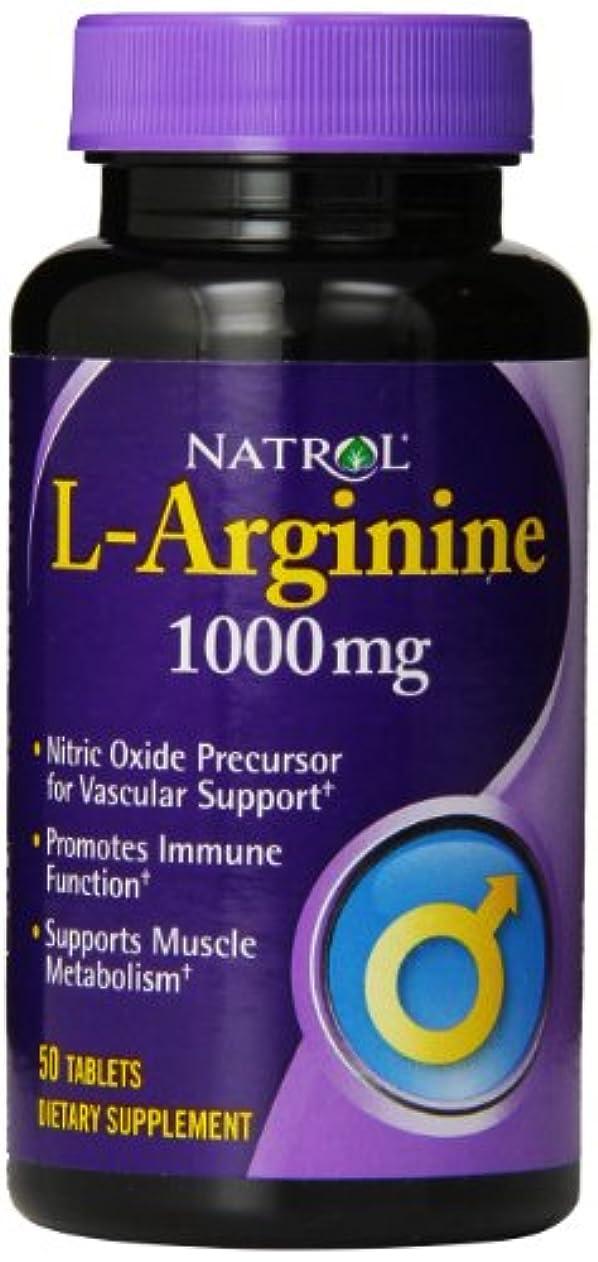 有力者関連する文明Natrol - L-アルギニン 1000 mg 50錠剤