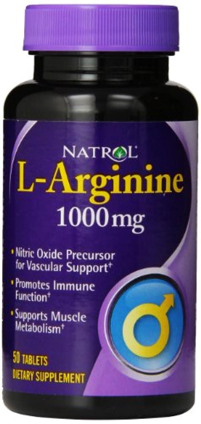 時間とともにイチゴ囲いNatrol - L-アルギニン 1000 mg 50錠剤