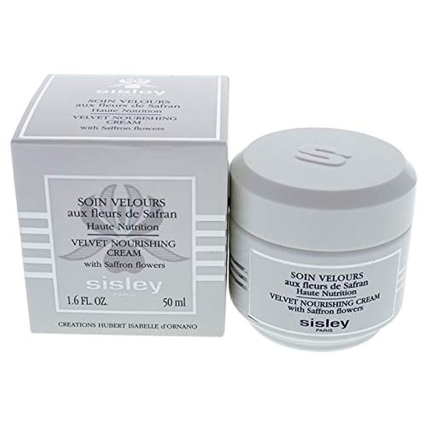 理容室心のこもった浴室シスレー Velvet Nourishing Cream With Saffron Flowers 50ml/1.6oz並行輸入品