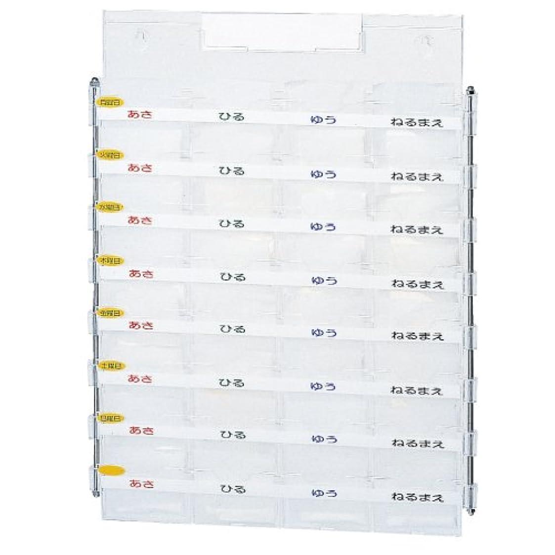 札入れアライメントスカルク自主管理薬箱(ウィークリーメディ) WM-C08(????????)