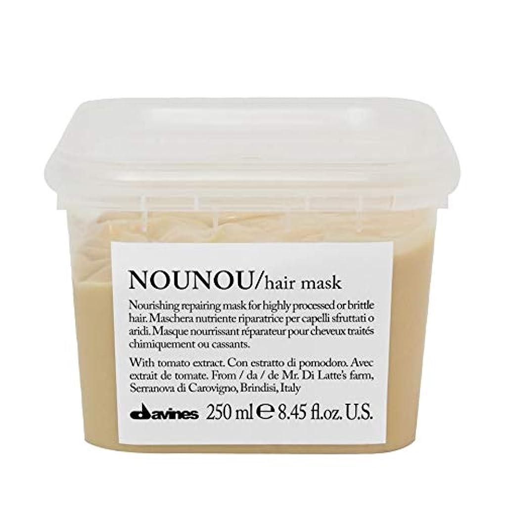 履歴書国籍タップ[Davines ] ヘアマスク250ミリリットルノウノウダヴィネス - Davines Nounou Hair Mask 250ml [並行輸入品]