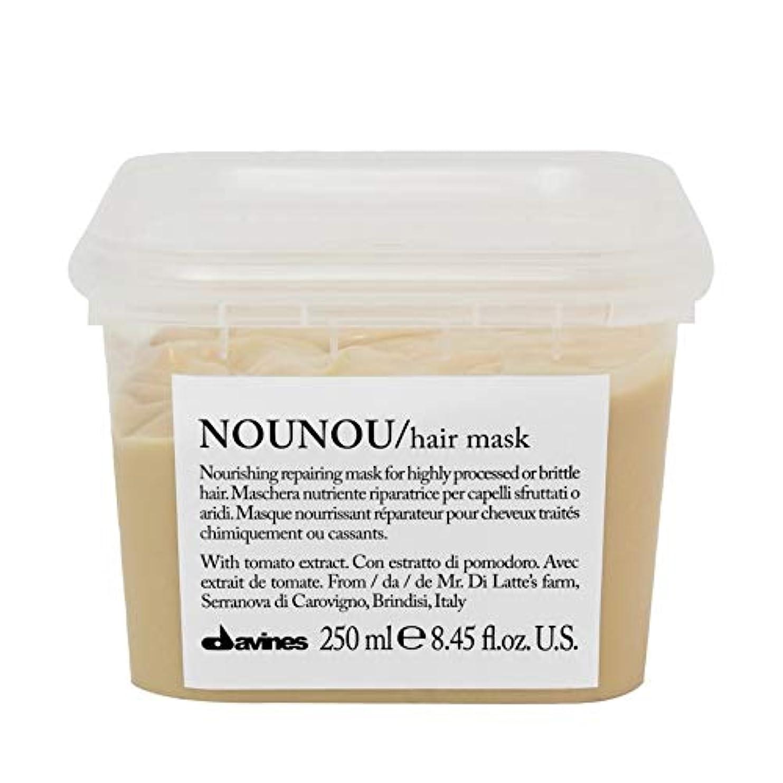 ブリードシロクマシンク[Davines ] ヘアマスク250ミリリットルノウノウダヴィネス - Davines Nounou Hair Mask 250ml [並行輸入品]