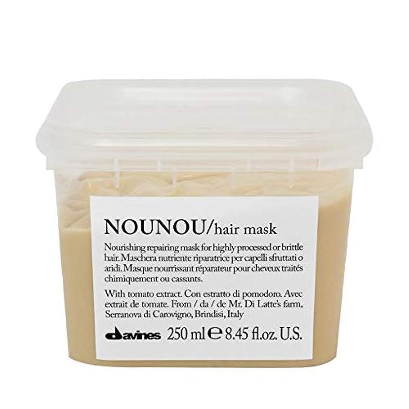 前文リスナー自分のために[Davines ] ヘアマスク250ミリリットルノウノウダヴィネス - Davines Nounou Hair Mask 250ml [並行輸入品]