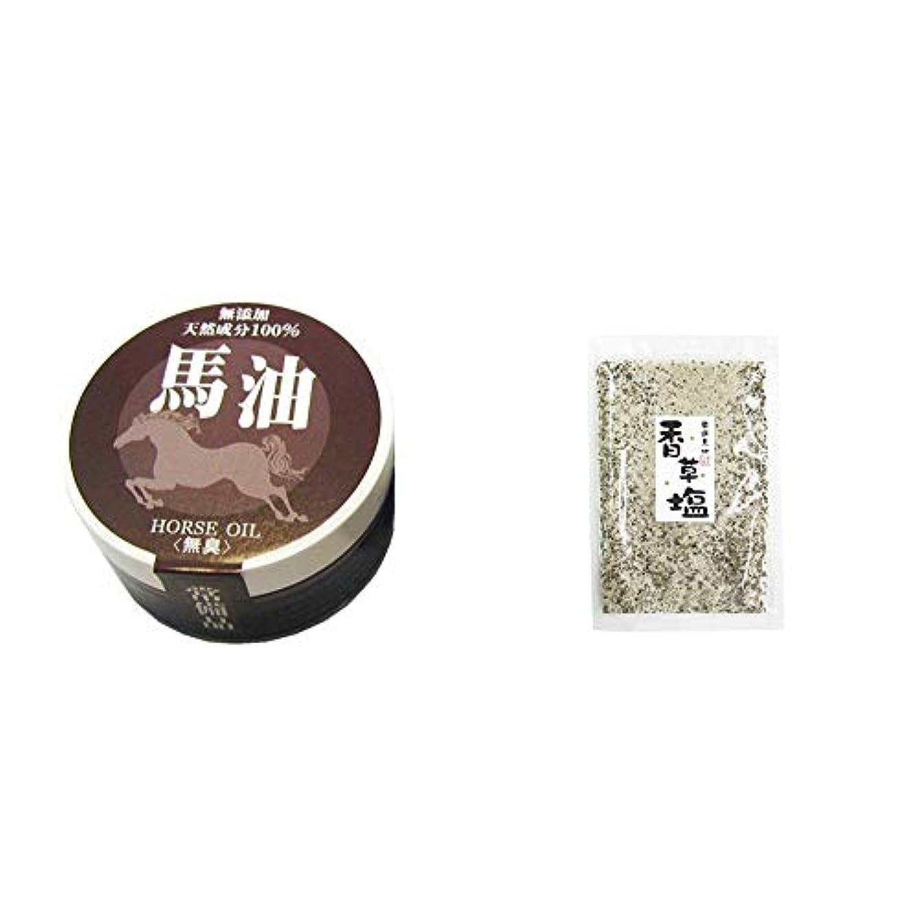 メロディアスドット重要[2点セット] 無添加天然成分100% 馬油[無香料](38g)?香草塩 [袋タイプ](100g)