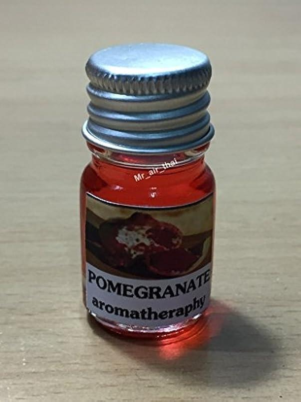 涙が出る発生する型5ミリリットルアロマザクロフランクインセンスエッセンシャルオイルボトルアロマテラピーオイル自然自然5ml Aroma Pomegranate Frankincense Essential Oil Bottles Aromatherapy...