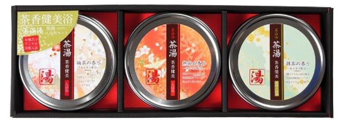 冷酷な引数城薬温湯 茶湯ギフトセット POF-30
