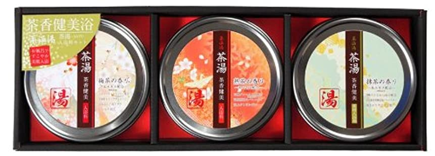 今後強化南極薬温湯 茶湯ギフトセット POF-30