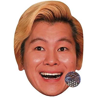 Kazlaser (Maple Cho-Gonki) カズレーザー (メイプル超合金) お面 フェイスマスク 厚紙製 芸能人 セレブ なりきり コスプレ コレクターズアイテム