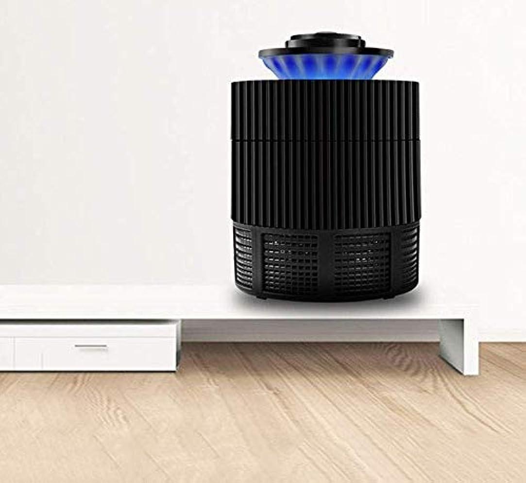 LC_Kwn カのキラー、改善されたカのキラー紫外線、屋内屋外の電子昆虫のキラー (Color : Black)