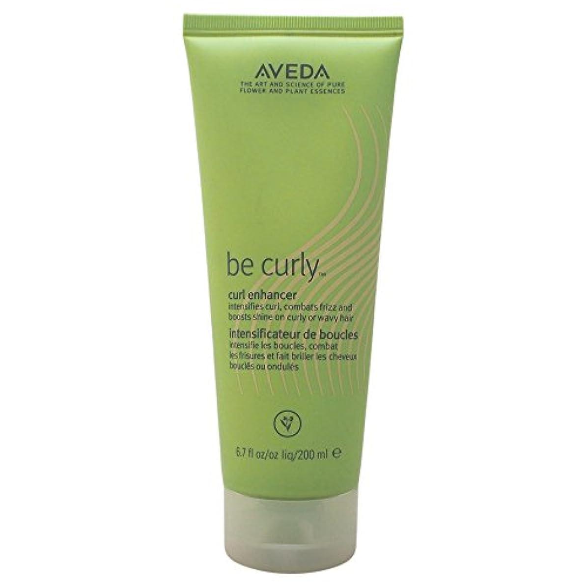 前にラグ早めるAveda Be Curly Curl Enhancing Lotion 200ml [並行輸入品]