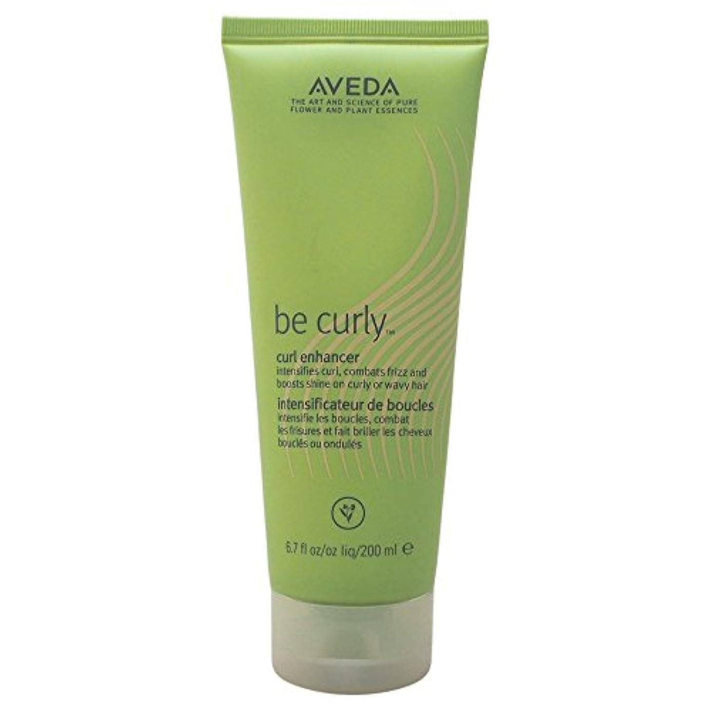 正確な成果見つけるAveda Be Curly Curl Enhancing Lotion 200ml [並行輸入品]
