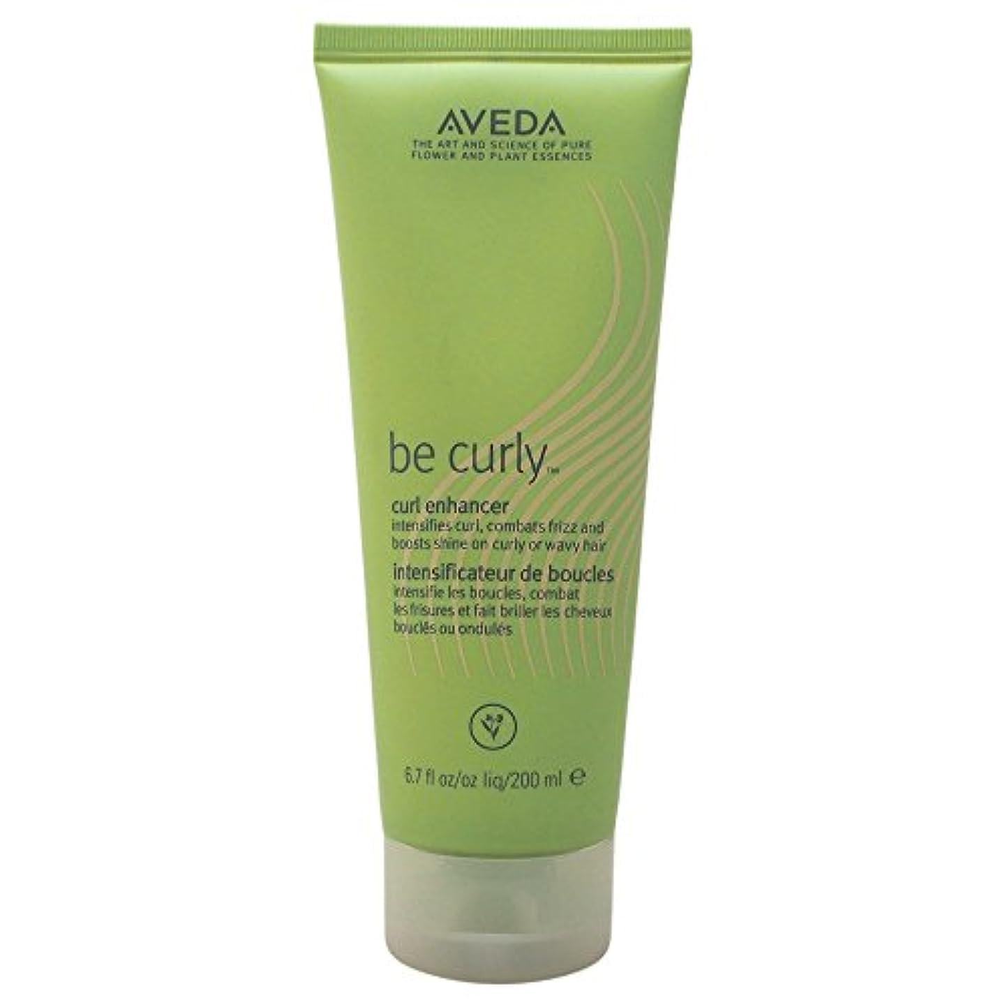 芽上に築きますハリウッドAveda Be Curly Curl Enhancing Lotion 200ml [並行輸入品]