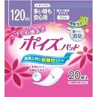 ポイズパッド レギュラー/20枚 24個入り 日本製紙クレシア