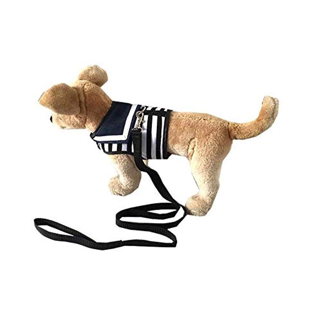 スケート休憩するトランクKEYI 犬胸ストラップ牽引ロープペット用品ひも (色 : 黒, サイズ : L)