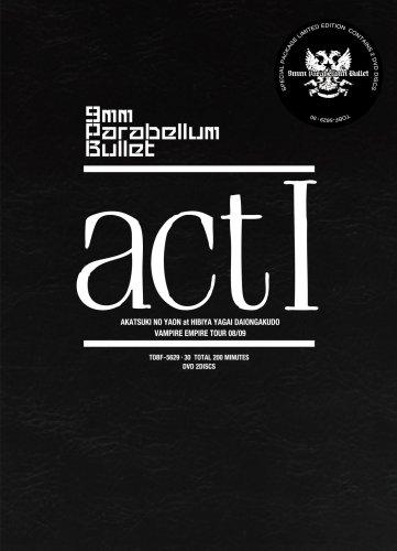 act I 【初回生産限定盤】 [DVD]