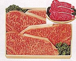 高級黒毛和牛福井県産 若狭牛サーロインステーキ500g(250g×2枚入)福井県ブランド