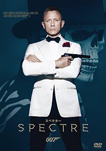 007 スペクター [DVD]の詳細を見る