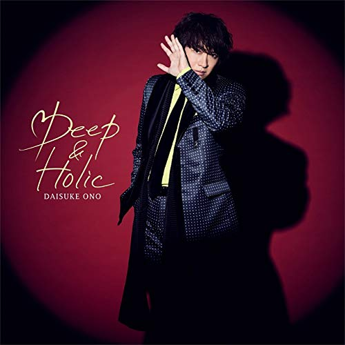 「Deep & Holic」【Blu-ray付き限定盤】