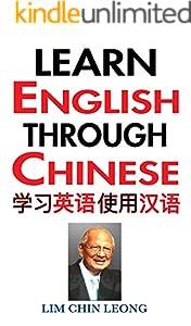 LEARN ENGLISH THROUGH CHINESE  学习英语使用汉语 (English Edition)