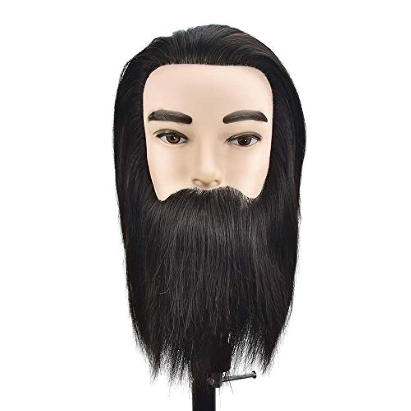 記事ギャロップ影リアル人間の髪トレーニングヘッドパーマ髪モデル髪染め理髪ダミーヘッドトリミングひげ学習ヘッドモデル