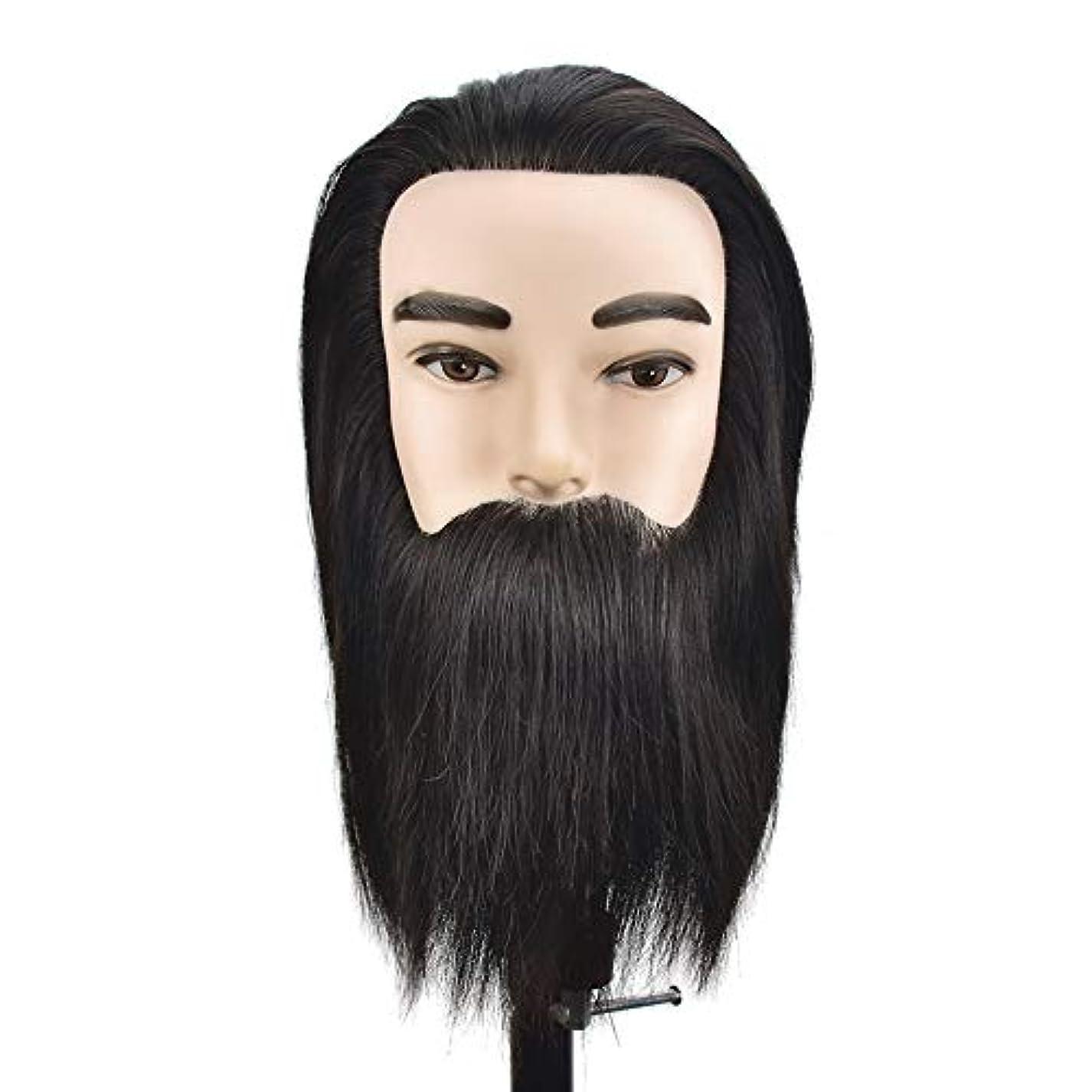レザー津波爵リアル人間の髪トレーニングヘッドパーマ髪モデル髪染め理髪ダミーヘッドトリミングひげ学習ヘッドモデル