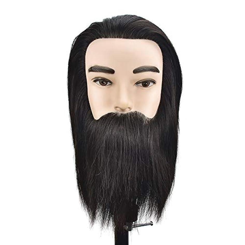 故障中煙葉巻リアル人間の髪トレーニングヘッドパーマ髪モデル髪染め理髪ダミーヘッドトリミングひげ学習ヘッドモデル