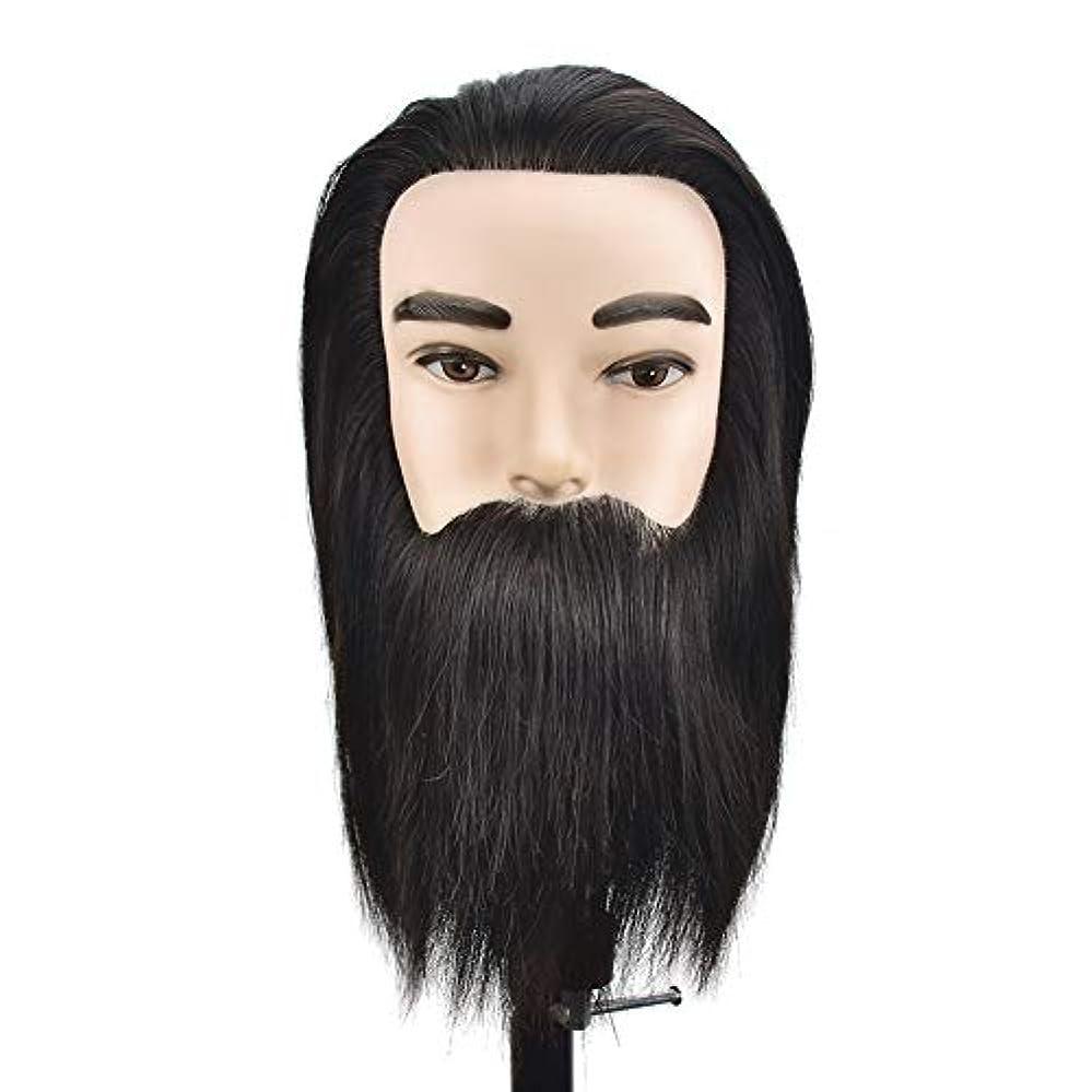 面白い資金カカドゥリアル人間の髪トレーニングヘッドパーマ髪モデル髪染め理髪ダミーヘッドトリミングひげ学習ヘッドモデル