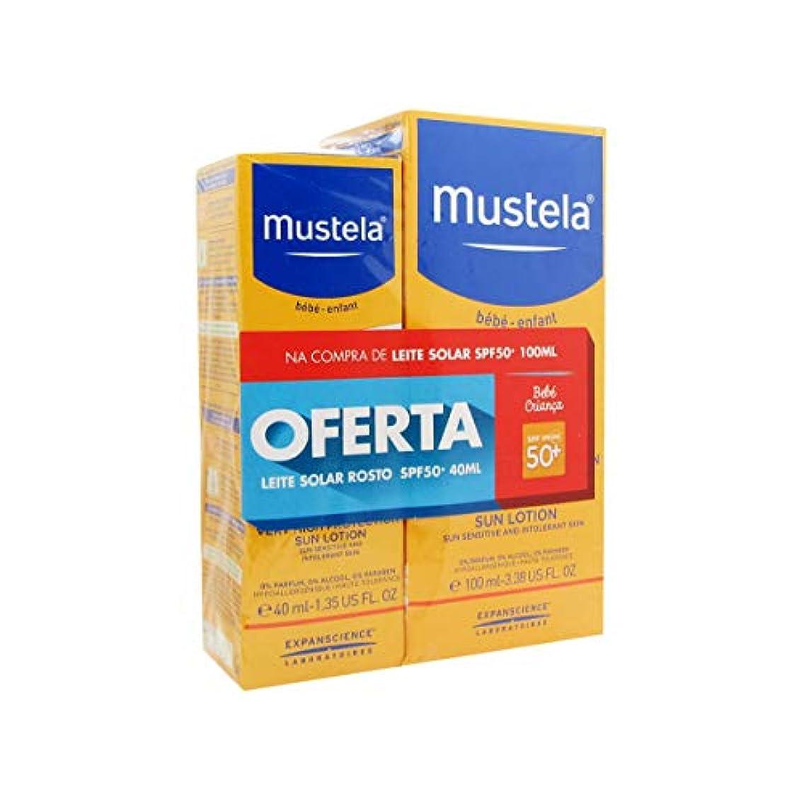 豪華なホスト研磨剤MustelaソーラーミルクSPF 50+ 100ml +ソーラーミルクフェイスSPF 50+ 40ml