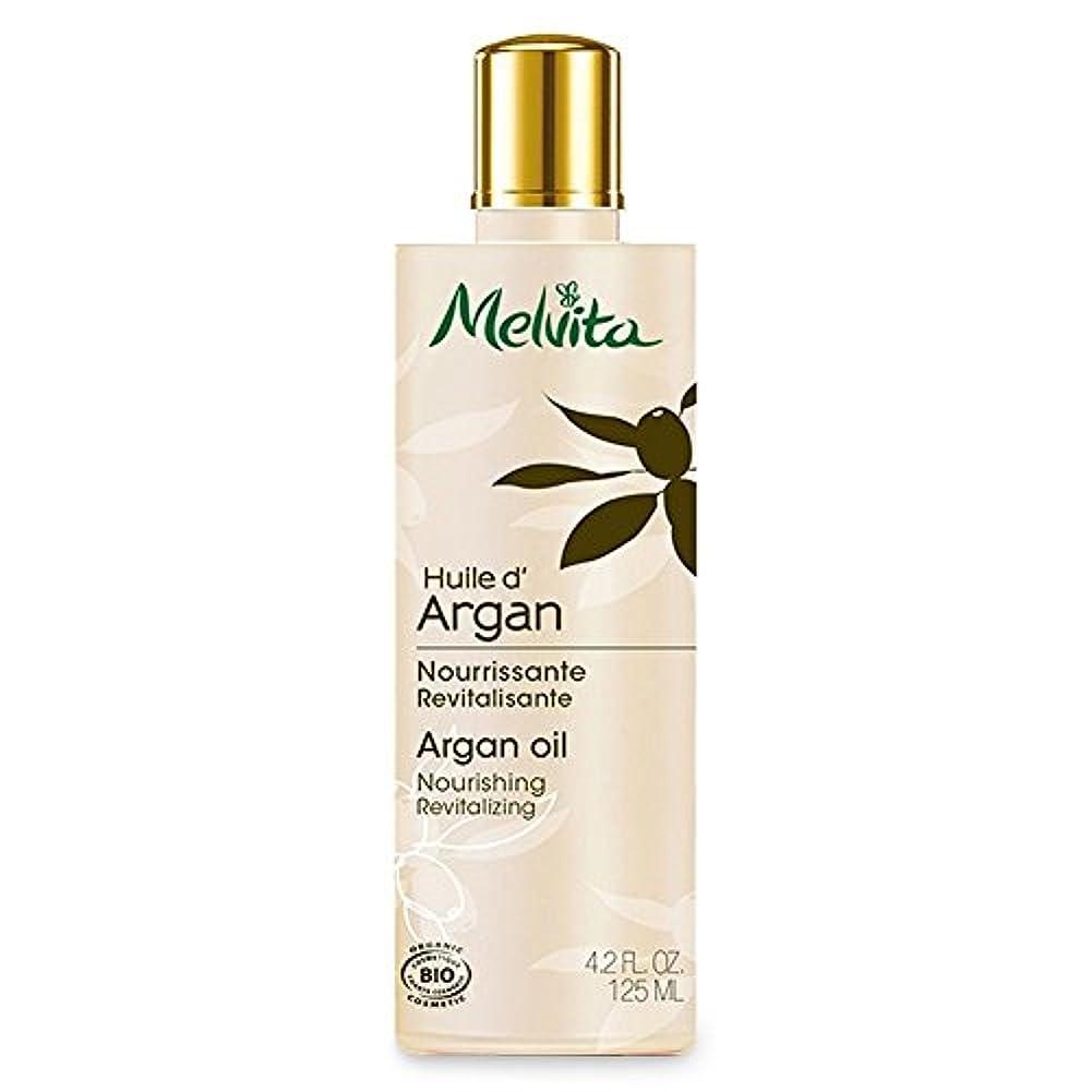 大気スーパーマーケット持っているメルヴィータ(Melvita) ビオオイル アルガン オイル 125ml[並行輸入品]